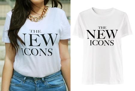 T-shirt met tekst nu slechts €11,95 | Keuze uit 7 hippe slogans