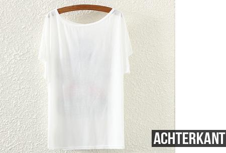 T-shirt met leuke dierenprint nu maar €8,95   Keuze uit 8 toffe prints