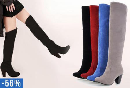 Overknee laarzen nu slechts €39,95 | De mode musthave van nu!