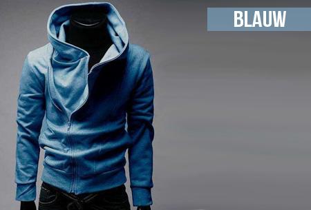 Heren sweater vest met col nu maar €14,95