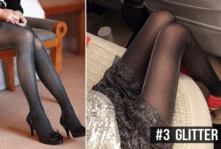Chique en unieke panty nu slechts €6,95 | Keuze uit 6 verschillende panty's