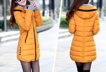 Lange gewatteerde winterjas | Shop hem nu in de sale Geel