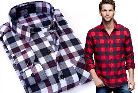 Geruit heren overhemd van luxe kwaliteit nu slechts €24,95 | Keuze uit 16 uitvoeringen
