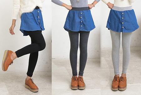 Legging met jeans rokje in één nu slechts €9,95  Trendy en heel makkelijk!