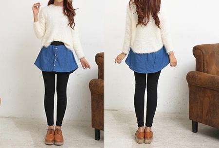 Legging met jeans rokje in één nu slechts €9,95  Trendy en heel makkelijk! Zwart