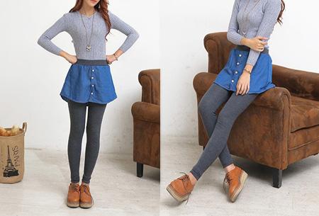 Legging met jeans rokje in één nu slechts €9,95  Trendy en heel makkelijk! Antraciet