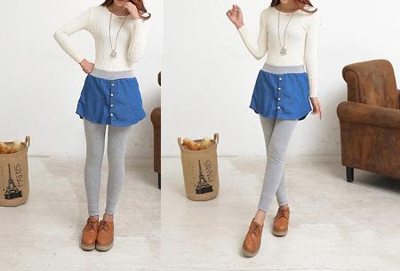 Legging met jeans rokje in één nu slechts €9,95  Trendy en heel makkelijk! Lichtgrijs