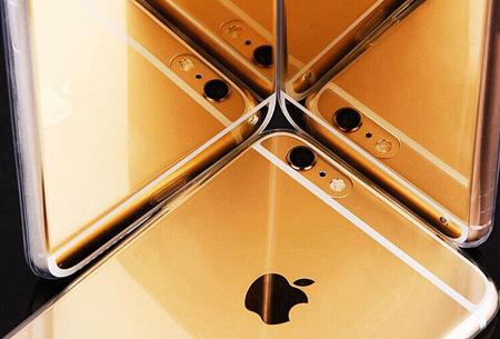 Mirror telefoon case in 4 kleuren nu slechts €4,95 Voor verschillende iPhone & Samsung modellen