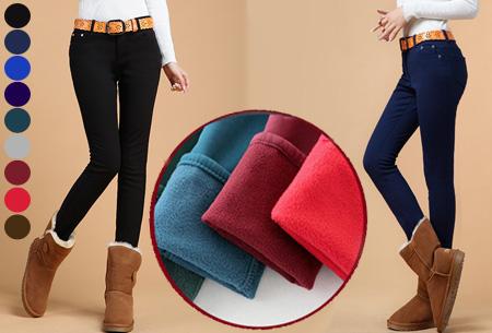 Broeken met zachte fleece binnenkant nu slechts €19,95 | Warm en vooral super comfortabel!