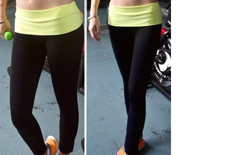Sport legging nu slechts €9,95 | Comfortabel en in stijl sporten Geel