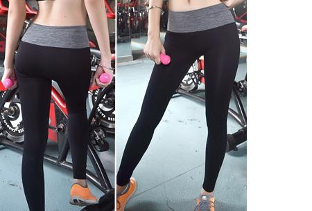 Sport legging nu slechts €9,95 | Comfortabel en in stijl sporten Grijs