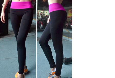 Sport legging nu slechts €9,95 | Comfortabel en in stijl sporten Roze