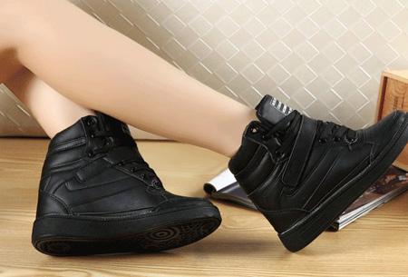 Schoenen met comfortabel ingebouwde hak nu €37,50 | Voor als je stiekem iets langer wilt zijn! Zwart