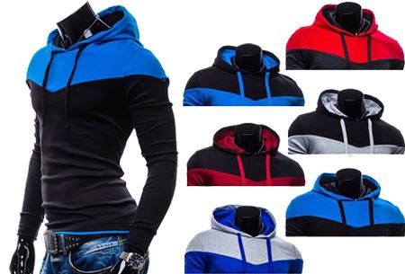 Duocolor heren sweater nu slechts €16,95 | Zacht & comfortabel