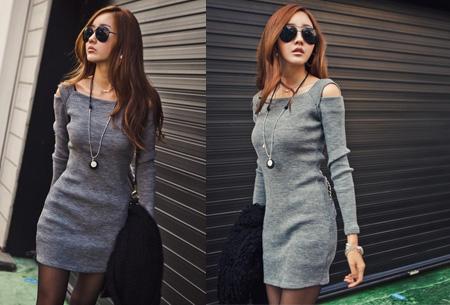 Rib jurk met open schouders nu slechts €12,95 | Hip & vrouwelijk! grijs