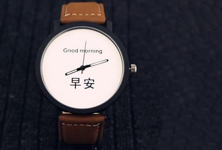 Horloge korting dames