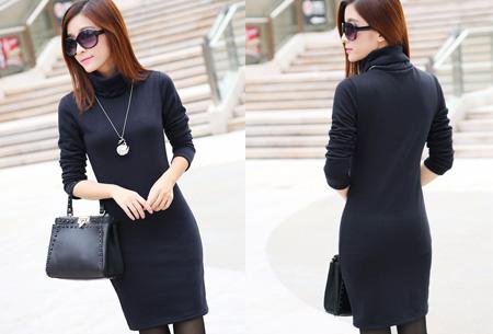 Coltrui jurk met warme fleece binnenkant nu slechts €16,95 | Mis de aanbieding niet! Donkerblauw