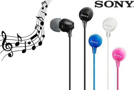 Sony oordopjes nu slechts €12,95 | Voor uitstekende geluidskwaliteit