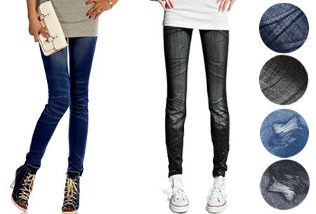 Slimfit jeans legging nu €4,95 - Comfortabel en stijlvol!
