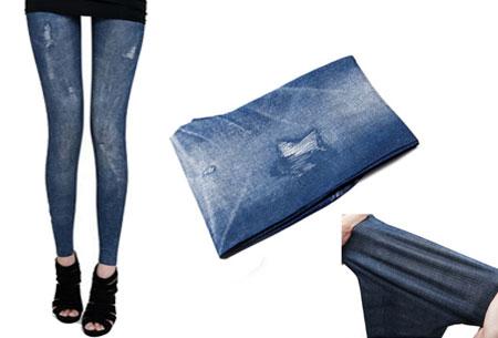 Slimfit jeans legging nu €4,95 - Comfortabel en stijlvol! Blauw - Distressed