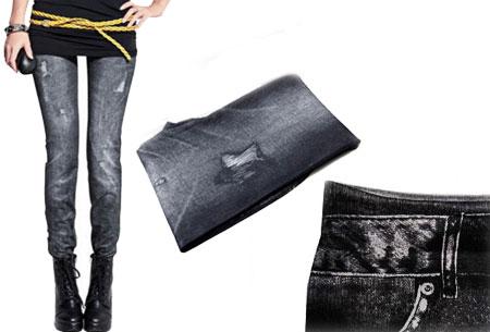 Slimfit jeans legging nu €4,95 - Comfortabel en stijlvol! Zwart - Distressed