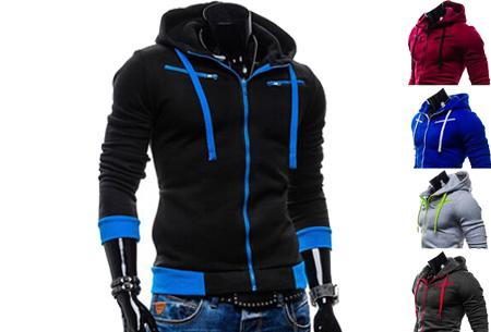 Hoodie heren vest nu slechts €17,95 | Keuze uit 5 kleuren