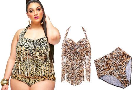 Plus size bikini | Voor de maten L t/m XXXL in 11 verschillende kleuren Tijgerprint