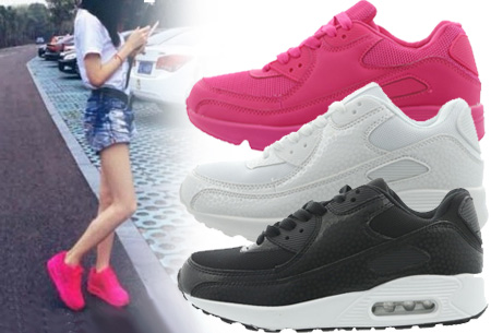 Musthave sneakers nu slechts €24,95