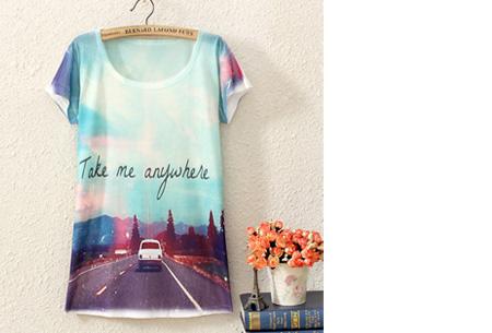 T-shirt met leuke print | Keuze uit 19 verschillende uitvoeringen! #3 Take me anywhere