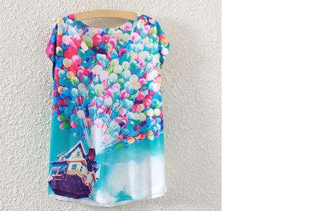 T-shirt met leuke print | Keuze uit 19 verschillende uitvoeringen! #4 Ballonnen