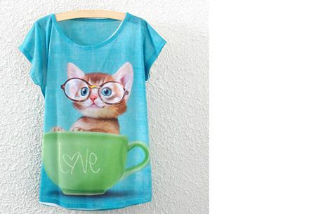 T-shirt met leuke print | Keuze uit 19 verschillende uitvoeringen! #7 Bril kat
