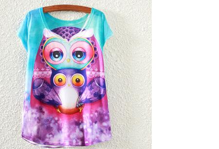 T-shirt met leuke print | Keuze uit 19 verschillende uitvoeringen! #8 Uil