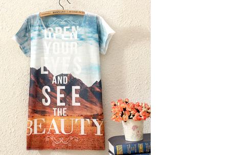 T-shirt met leuke print | Keuze uit 19 verschillende uitvoeringen! #9 See the beauty