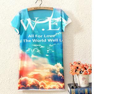 T-shirt met leuke print | Keuze uit 19 verschillende uitvoeringen! #10 Wolken