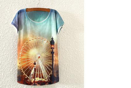 T-shirt met leuke print | Keuze uit 19 verschillende uitvoeringen! #13 Reuzenrad