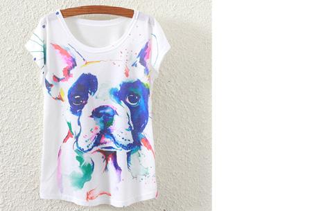 T-shirt met leuke print | Keuze uit 19 verschillende uitvoeringen! #17 Hond