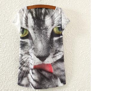 T-shirt met leuke print | Keuze uit 19 verschillende uitvoeringen! #18 Kat