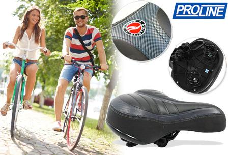 Proline gel fietszadel nu slechts €11,95 | Nooit meer last van zadelpijn