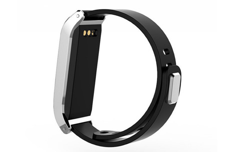 Activity tracker nu slechts €24,95 | Monitor je beweging en slaap!