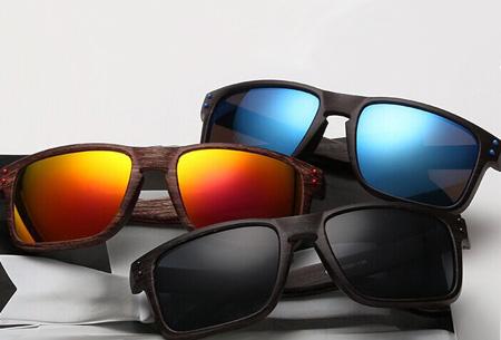 Wooden look zonnebrillen nu slechts €4,95 | Bescherm je ogen in stijl