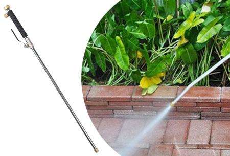 Waterjet nu slechts €11,95 | Maak van je tuinslang een hogedrukreiniger!