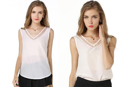 Classy v-neck top nu slechts €5,95   Voor een stijlvolle basic look Wit