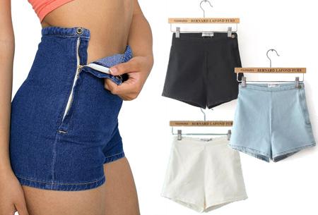 7a1500a2437 High waist spijkerbroekje nu slechts €9,95 | Elastisch stretch materiaal!