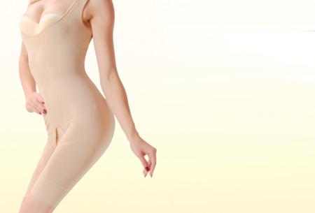 Body Slim Suit | strak en slank in je kleding zonder inspanning Beige