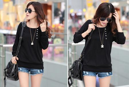 Button shirt Maat L (NL maat S) - Zwart