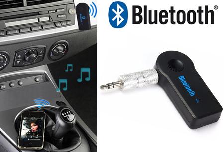 Bluetooth receiver adapter nu slechts €8,95!