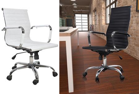 Luxe bureaustoel met hoge of lage rugleuning nu al vanaf u ac