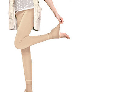Fleece legging Beige