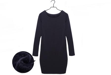 Tuniek met fleece binnenvoering   Heerlijk warme & fashionable winter musthave! Donkerblauw