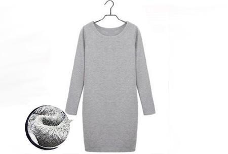 Tuniek met fleece binnenvoering | Heerlijk warme & fashionable winter musthave! Lichtgrijs